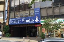 ballet_sakuragichou1019